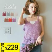 LULUS特價-Y-V領布蕾絲無袖針織上衣-7色  現+預【01052688】
