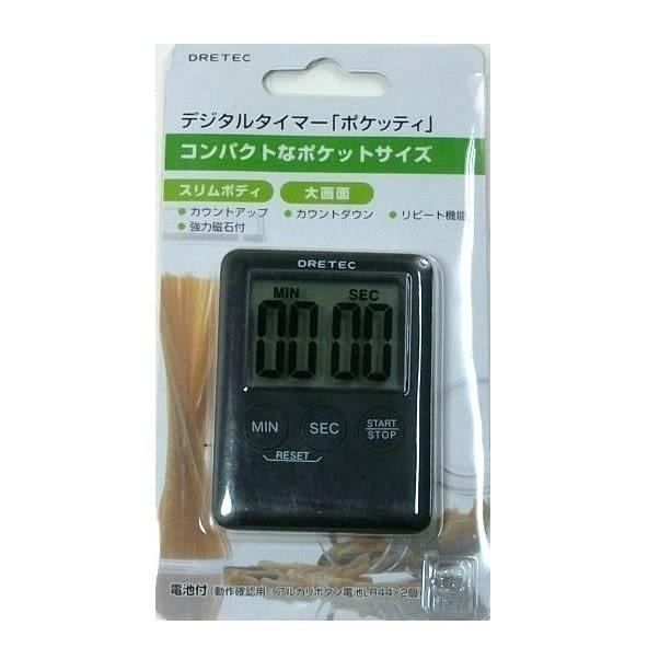 日本 DRETEC 計時器  T-307 迷你計時器- 黑  附電磁
