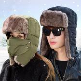 雷鋒帽男帽子女冬季韓版東北防寒帽冬天騎車護耳加厚防風保暖棉帽 全館免運