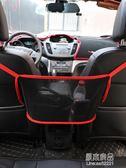 汽車座椅間儲物網兜收納包袋車載掛袋多功能椅背置物袋車內用品 原本良品