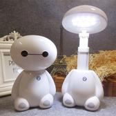 大白led小檯燈充電迷你臥室床頭護眼學習書桌檯燈《小師妹》dj33