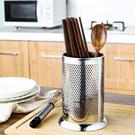 不銹鋼瀝水筷子筒 筷子籠 廚房 家用 創意 餐具籠 收納筒 加高 瀝水架【P556】MY COLOR
