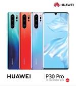 全新未激活華為HUAWEI P30 Pro (8GB/128GB)台規雙卡雙待 6.47吋 四鏡頭旗艦機 保固一年