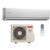 (含標準安裝)日立變頻冷暖分離式冷氣8坪RAC-50NK/RAS-50NK