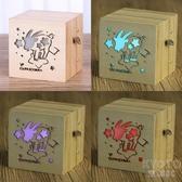 音樂盒 十二星座音樂盒八音盒天空之城木質創意女生節生日禮物送閨蜜朋友 京都3C