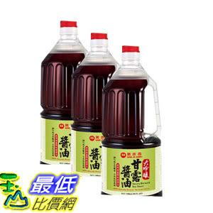 [COSCO代購] 萬家香 大吟釀甘露醬油 1500毫升 (3入) W108635