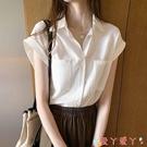 無袖襯衫襯衫女短袖夏季韓版大碼設計感小眾上衣寬鬆外穿百搭無袖打底襯衣 愛丫 新品
