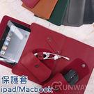 iPad 平板 Macbook 筆電 通...
