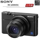 SONY DSC-RX100M5A 數位相機 《公司貨》