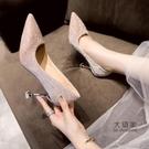 細跟高跟鞋 名媛法式小高跟鞋女2021年新款秋冬學生十八歲婚鞋細跟設計感小眾 交換禮物