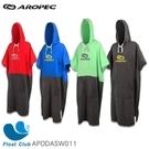 AROPEC 速乾浴衣 大浴巾 柔軟毛巾衣 帽型海灘毛巾 沙灘毛巾衣