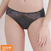EASY SHOP-Beauty bra舒適包臀中腰三角內褲-黑醋栗紫