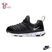 NIKE童鞋 男女童運動鞋 毛毛蟲鞋 慢跑鞋 跑步鞋 DYNAMO FREE (PS) Q7061#黑白◆OSOME奧森鞋業