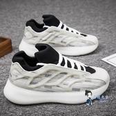 老爹鞋 2020新款春季男鞋運動休閒跑步鞋男士椰子潮流男士夏季夜光老爹鞋 2色
