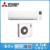 【MITSUBISHI 三菱】5-7坪靜音大師變頻冷暖冷氣MSZ-GE42NA/MUZ-GE42NA
