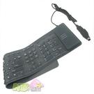 USB雙介面可摺疊式鍵盤 -- 109個按鍵