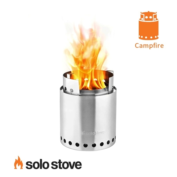 [好也戶外]SOLO STOVE Campfire 不鏽鋼輕量火箭爐(大) No.SSCF