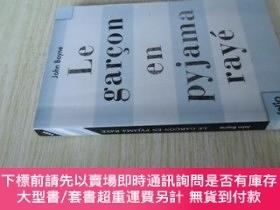 二手書博民逛書店法文原版罕見Garcon En Pyjama Raye (Folio Junior)Y7215 John Bo