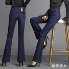 新款高腰微喇牛仔褲女長褲大碼寬鬆顯瘦直筒喇叭中年褲子 LF5823【極致男人】