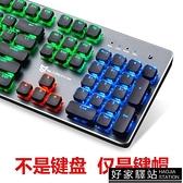 E元素金屬質感鍵帽104鍵個性透光PBT材質 DYI游戲鍵盤鍵帽 英雄联盟