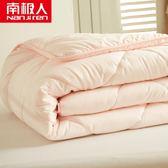 被子加厚保暖被芯雙人太空調被單人棉被褥 黛尼時尚精品