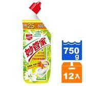 妙管家 芳香浴廁清潔劑-香水百合 750g (12入)/箱【康鄰超市】