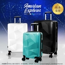American Explorer 美國探險家 兩件組 行李箱 25吋+29吋 亮面 PC+ABS 輕量 DM7 拉桿箱