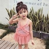 兒童泳衣女夏裝新款童裝女童連體小公主紗紗裙游泳衣寶寶泳裝 快速出貨