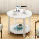 蔓斯菲爾茶幾圓形小圓桌現代沙發邊幾邊櫃簡約角幾北歐邊桌電話桌 三角衣櫃