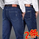 秋季牛仔褲男士直筒寬鬆休閒長褲2020潮牌彈力中年秋冬款爸爸褲子