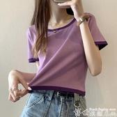 冰絲上衣 2020新款夏季網紅韓版針織短款上衣服薄款冰絲素色短袖T恤女ins潮 博世