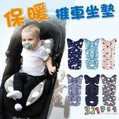 嬰兒推車坐墊J Ber汽車安全座椅加厚透氣保護墊-321寶貝屋