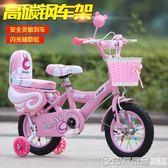 兒童自行車2-3-4-5-6-7-9歲男女孩寶寶單車12/14/16寸小孩腳踏車igo 印象家品旗艦店
