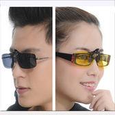 太陽眼鏡-偏光別緻個性抗UV非凡明星同款造型男女墨鏡-4色5g23[巴黎精品]