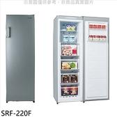 聲寶【SRF-220F】216公升直立式冷凍櫃