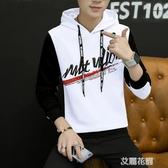 秋冬款套頭棒球服男士韓版修身青少年連帽衫衛衣潮流男裝加厚『艾麗花園』