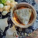 菊花決明茶包 15小包 漢方茶飲 養生茶...