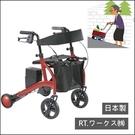 電動散步購物車 - 紅色 傾斜路面安心走 折疊式 散步購物好輕鬆 銀髮族 老人用品 日本製 [W2011]