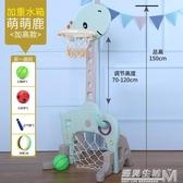 籃球架可升降投籃框5家用3男童益智小孩男孩2歲室內玩具 WD 遇見生活