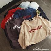 夏裝韓版印花學生短袖T恤寬鬆時尚情侶原宿bf風潮流半袖   蜜拉貝爾