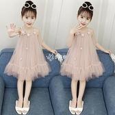 吊帶裙 女童吊帶洋裝夏裝新款洋氣小仙女兒童公主裙蓬蓬紗寶寶女孩