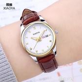 2020新款韓版時尚潮流手錶女學生簡約休閒大氣皮帶男錶情侶手錶MBS『潮流世家』