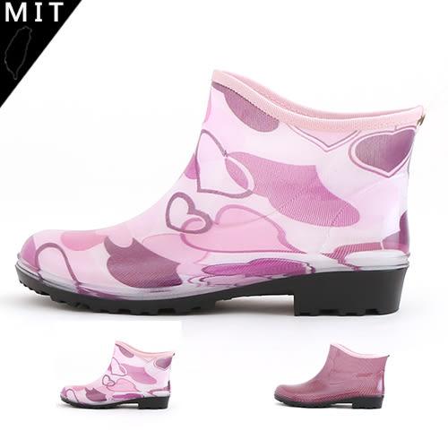 女款 MIT製造 花紋舒適防水防滑短筒雨鞋 雨靴 59鞋廊