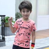 夏裝男童短袖t恤2018新款韓版男孩中大童童裝小學生體恤兒童上衣 易貨居