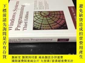 二手書博民逛書店Windows罕見System Programming (3rd Edition) (Addison-Wesley