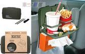 車之嚴選 cars_go 汽車用品【EN-13】日本 SEIKO 多功能後座餐飲架 餐盤架 軍綠色