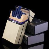 創意超薄鋁合金磁扣煙盒塑料翻蓋男士香菸盒子20支裝個性定制刻字