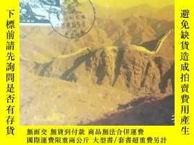 二手書博民逛書店1985罕見J117(2-2) 極限明信片(北京延慶郵戳)Y22