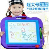兒童超大號磁性畫板玩具【時尚家居館】