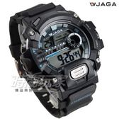 JAGA 捷卡 多功能時尚電子錶 防水手錶 男錶 學生錶 可游泳計時碼錶 鬧鈴 橡膠錶帶 ZM1132-AC(黑灰)